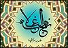 با توجه به سخنان حضرت علی هدف از آفرینش جهان شگفت انگیز چیست