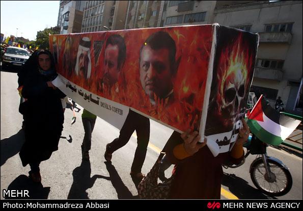 تصاویر و حواشی راهپیمایی روز قدس | Www.FarsiMode.Com