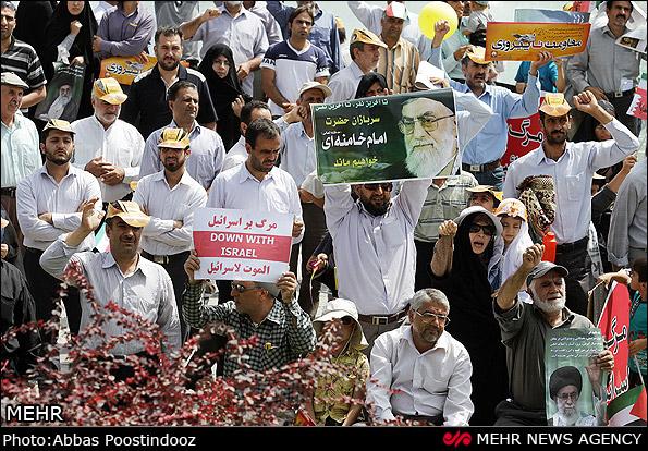 تصاویر راهپیمایی روز قدس در اصفهان | Www.FarsiMode.Com