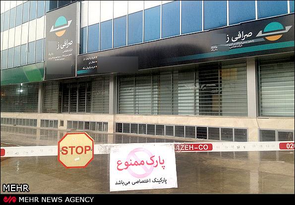 نام مفسدان اقتصادی دلال ارزی ایستک اسامی مفسدان اقتصادی