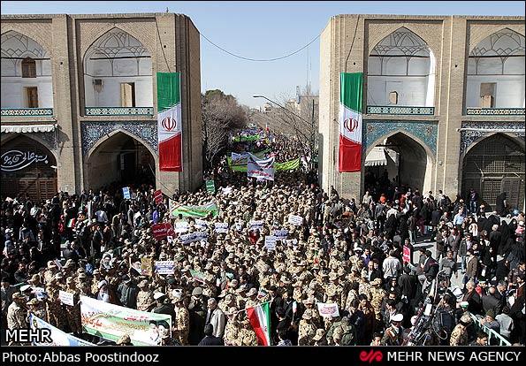 راهپیمایی 22 بهمن اصفهان | Www.FarsiMode.Com