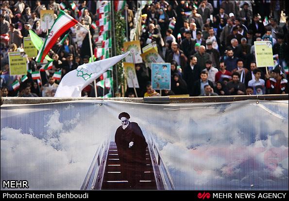 راهپیمایی 22 بهمن تهران | Www.FarsiMode.Com