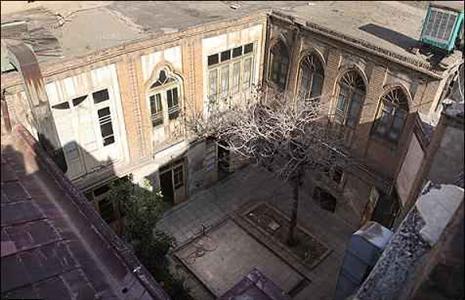 جزئیات مزایده خانه تاریخی آلاحمد/ تغییر کاربری به پذیرایی