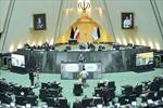 مجلس با تشکیل شورای عالی آمایش سرزمین موافقت کرد