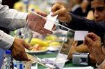 اعضای مجمع دوومیدانی هنوز به حد نصاب نرسیده است/ احتمال لغو مجمع