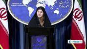 Iran slams US airstrike on Kunduz hospital of Afghanistan